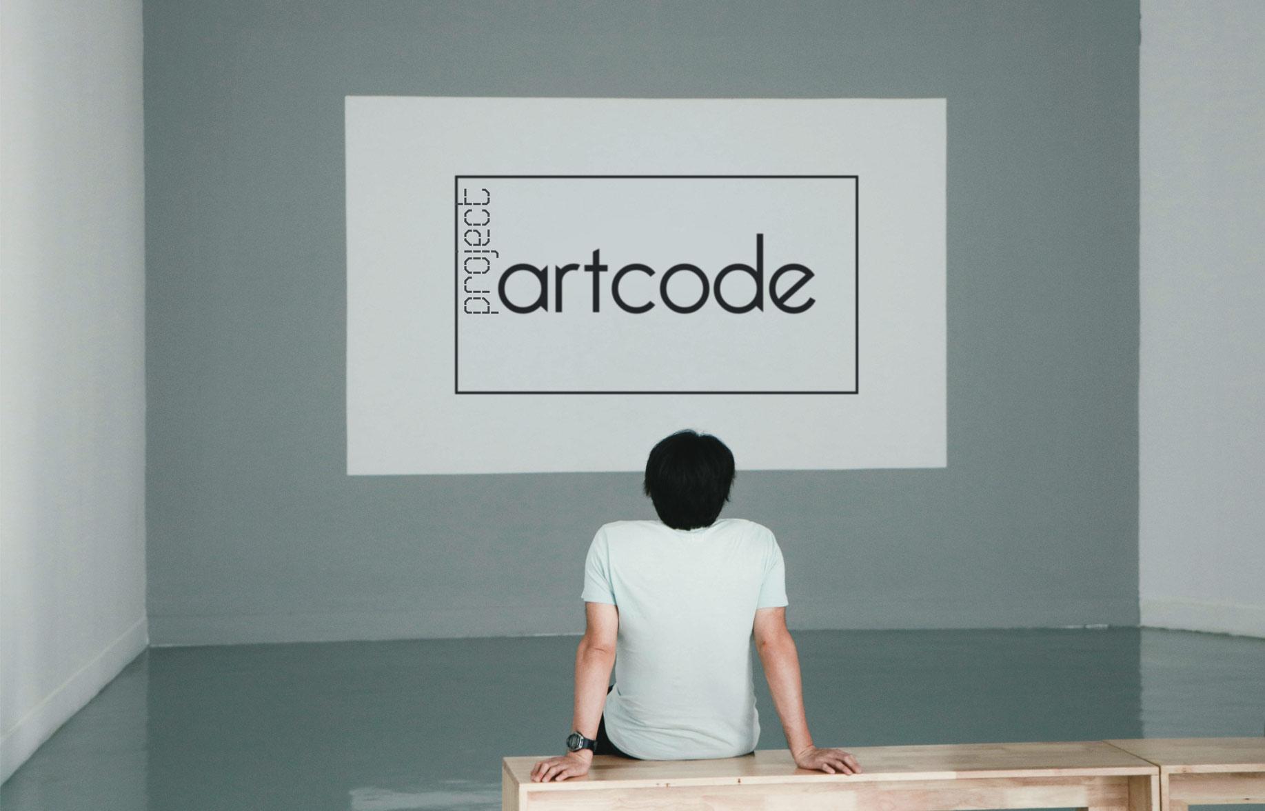 artcode-project-launching-video-scene
